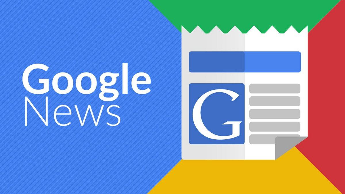 comment trouver google news